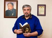 Фудим Григорий Львович - народный целитель Украины