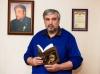 Фудим Григорий Львович - народный целитель Украины отзывы