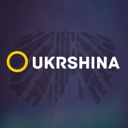Интернет магазин шин УкрШина
