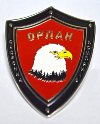 ЧОП ОРЛАН