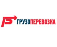Компания Грузоперевозка