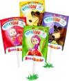 Витамины VitaTone мультивитамин отзывы