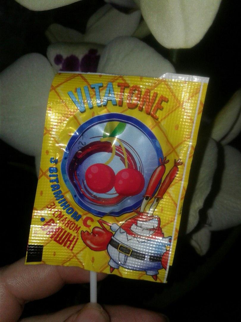 VitaTone леденцы c витаминами - Супер