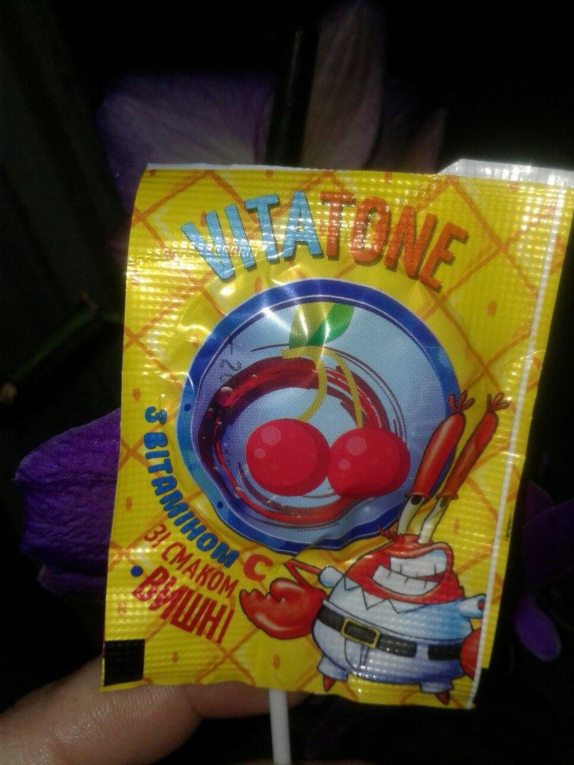 VitaTone леденцы c витаминами - Очень вкусненькие