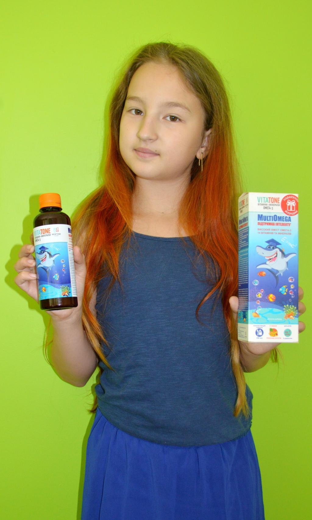 VitaTone витамины для детей с комплексом Омега-3 - Витамины для детей Vitatone с комплексом Омега-3