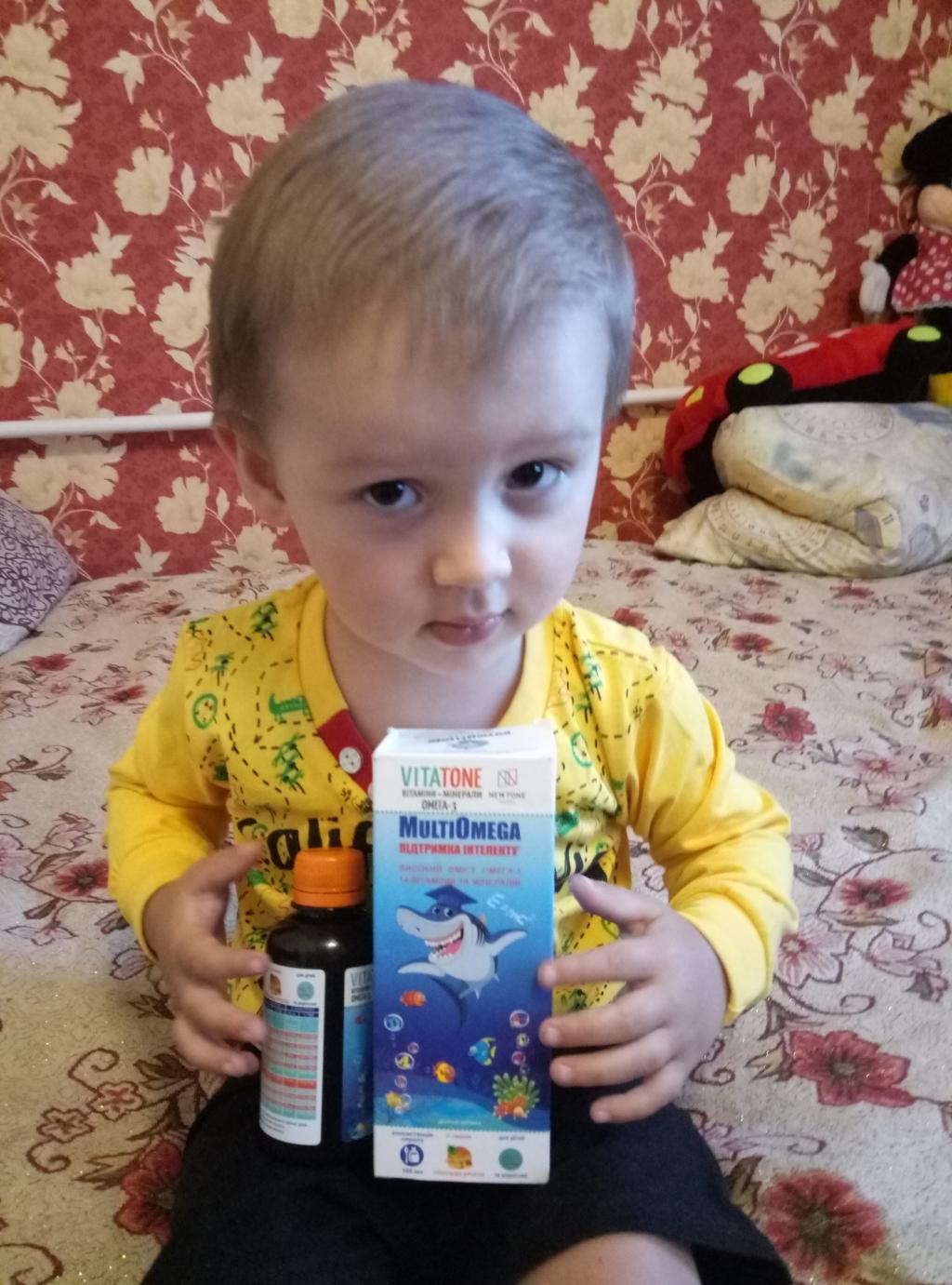 VitaTone витамины для детей с комплексом Омега-3 - Відміні вітамінни рекомендую всім!!!