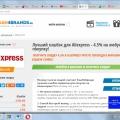 Отзыв о Cash4brands: Сайт, с которым действительно экономишь (Отзыв опытного пользователя)