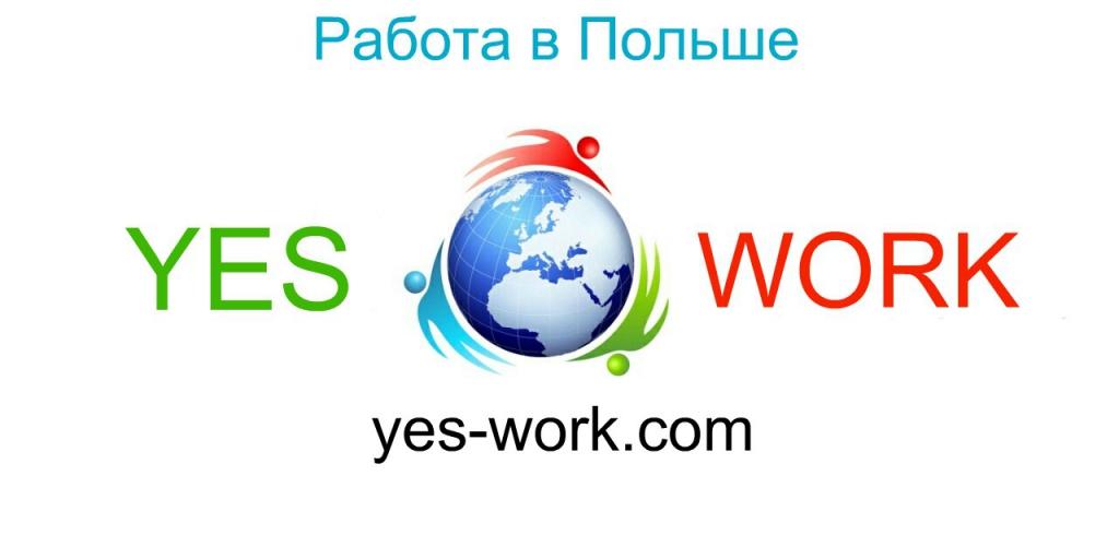 "Кадровое агентство ""Yes-Work"" - ""Yes-Work"" - услуги для украинцев по работе в Польше"