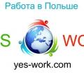 """Кадровое агентство """"Yes-Work"""" отзывы"""