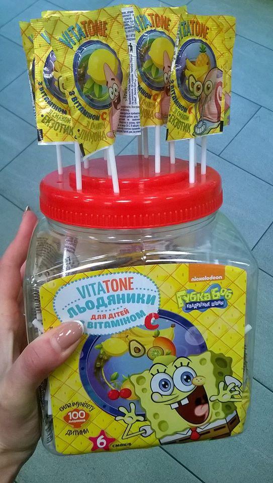 VitaTone леденцы c витаминами - Вкусные и полезные леденцы