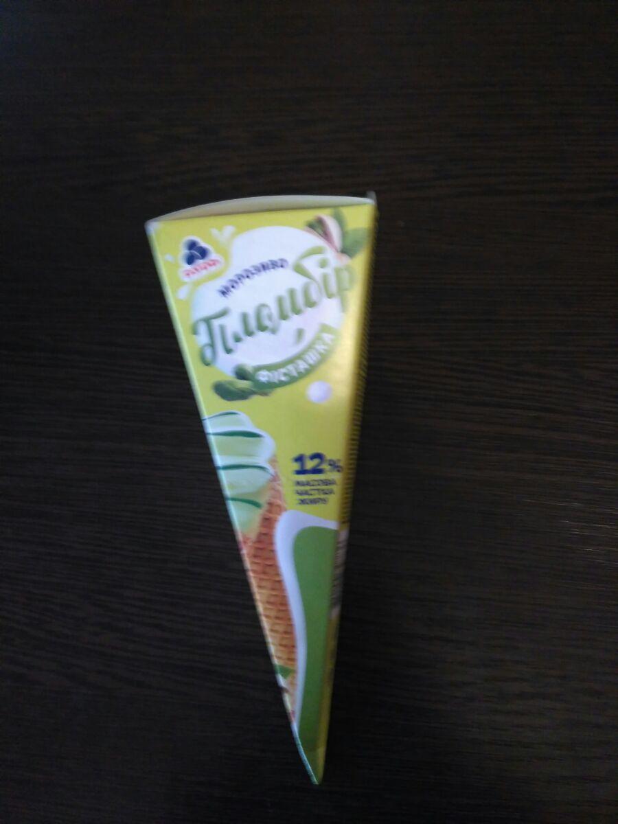 """Мороженое Рудь """"Крем-Пломбир"""" Фисташка - Мороженое Рудь """"Крем-Пломбир"""" Фисташка: вкусный десерт для гурманов"""