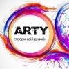 Arty магазин одежды отзывы