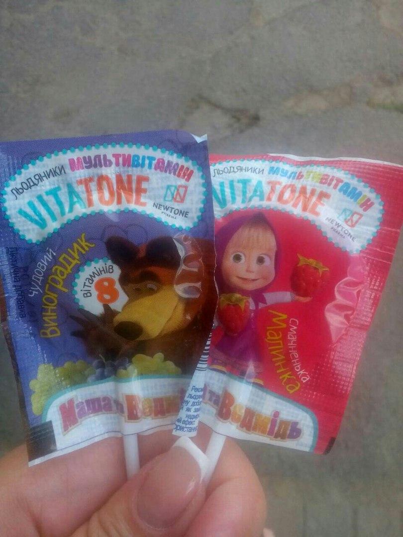 Витамины VitaTone мультивитамин - Смачні та корисні вітамінки для малечі!