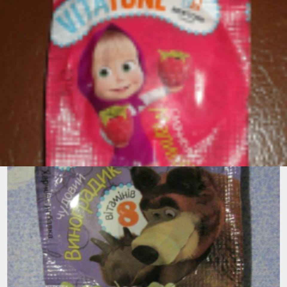 Витамины VitaTone мультивитамин - Відгук на вітамінні льодяники VitaTone