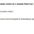 Отзыв о Busfor.ua: Деньги списали, билет аннулировали. Возврат делать и не думают.