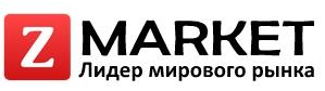 Zendmarket - Я доволен тем, что обратился в магазин zendmarket.in.ua