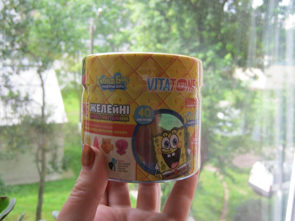 VitaTone витамины жевательные - Витатон Кидс Пастилки Желейные С Витаминами