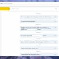 Отзыв о Bigl.ua / Бигль юа: Недобросовестный продавец
