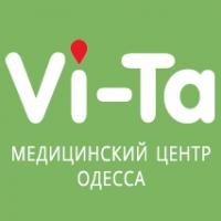 Клиника Ви-Та (Одесса)
