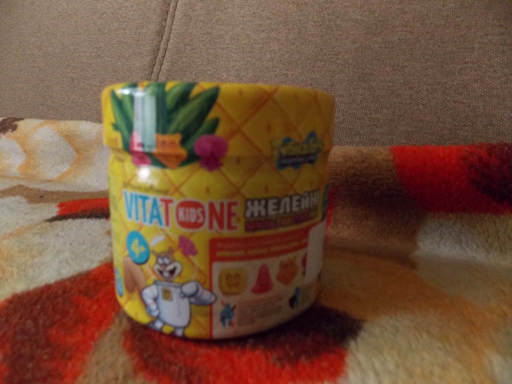 VitaTone витамины жевательные - Жувіки )