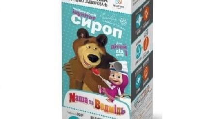 VitaTone витамины для детей с комплексом Омега-3 - профілактон