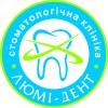 Люми-Дент Стоматологическая клиника отзывы