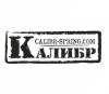 Calibr-Spring.com отзывы