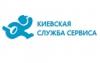 Киевская служба сервиса отзывы
