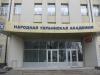 Харьковский гуманитарный университет отзывы