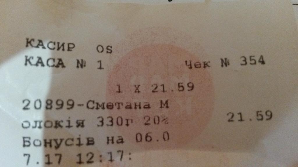 Молокия - 100%))))