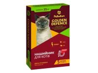 Ошейник Palladium GOLDEN DEFENCE