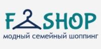 FaShop интернет магазин одежды