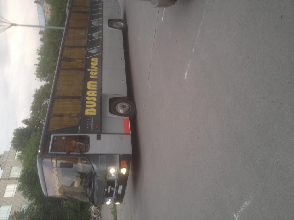 Busfor.ua - Первый и последний раз!!!