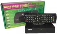 Т2-тюнер World Vision Т59М
