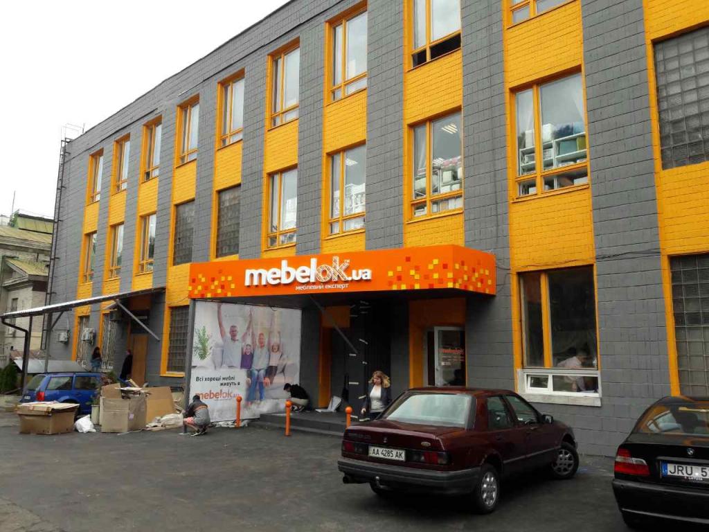 Интернет-магазин mebelok (МебельОк) - Всех приглашаем на открытие нового шоу-рума МебельОк