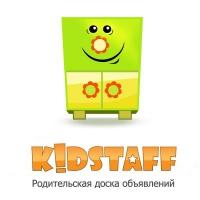 Kidstaff
