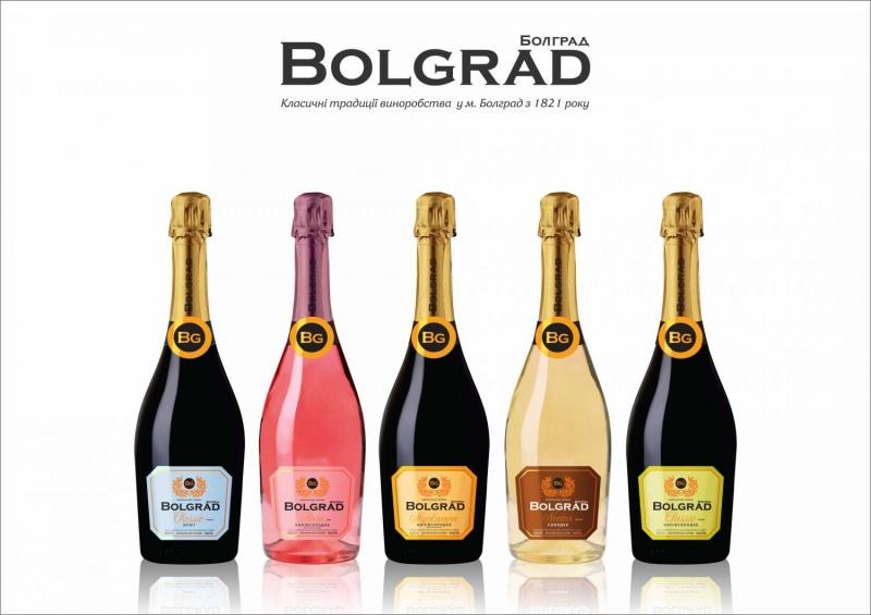 Вино Bolgrad