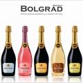 Вино Bolgrad отзывы