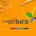 "Медицинский Центр ""Инго"""
