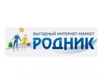 Родник интернет-магазин