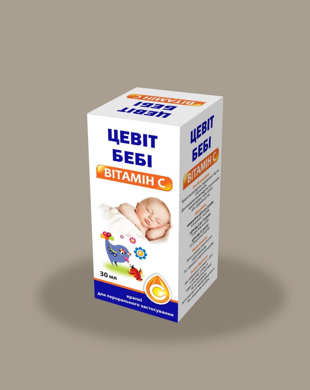 Цевит Беби - Цевит Беби - витамин С без возрастных ограничений!