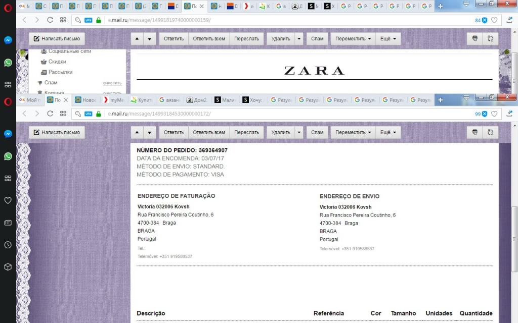 Мист Экспресс - Найдите посылку с Zara 369364907