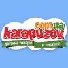 Karapuzov детский интернет-магазин