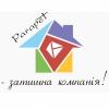 Подоконник Парапет Харьков