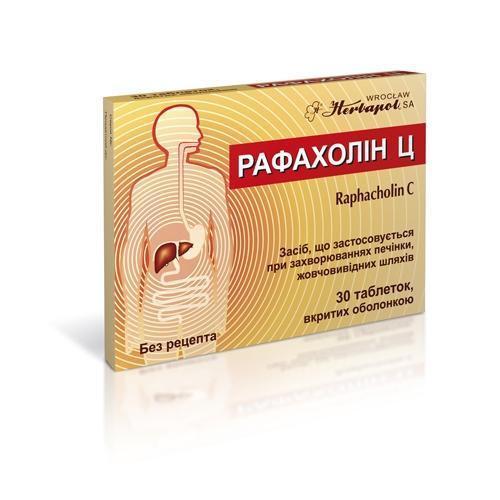 Рафахолин Ц - Рафахолин Ц  -помощь организму бз применения ферментных препаратов