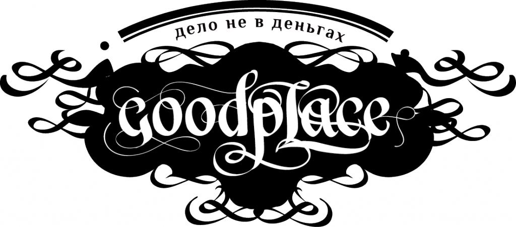 Сайт скидок Good Place - Сайт скидок Good Place