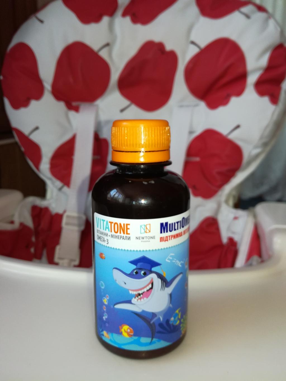 VitaTone витамины для детей с комплексом Омега-3 - Сироп Мультиомега