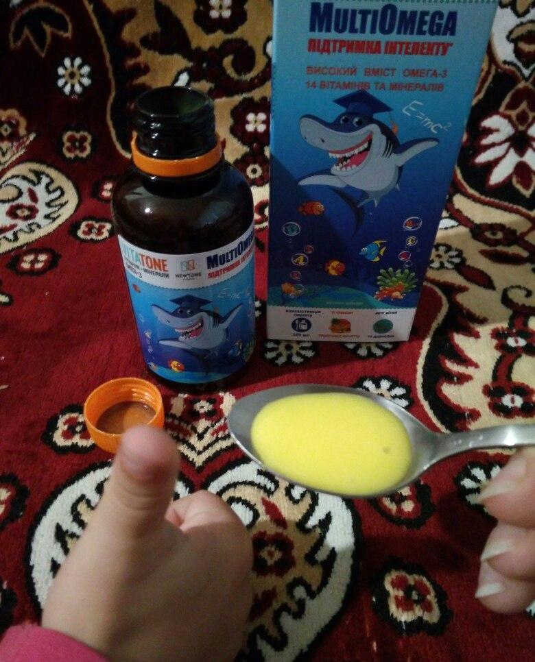 VitaTone витамины для детей с комплексом Омега-3 - Супер мультиомега!