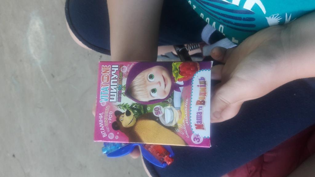 VitaTone Kids шипучие мультивитамины - Шипучі мультивітаміни VITATONE