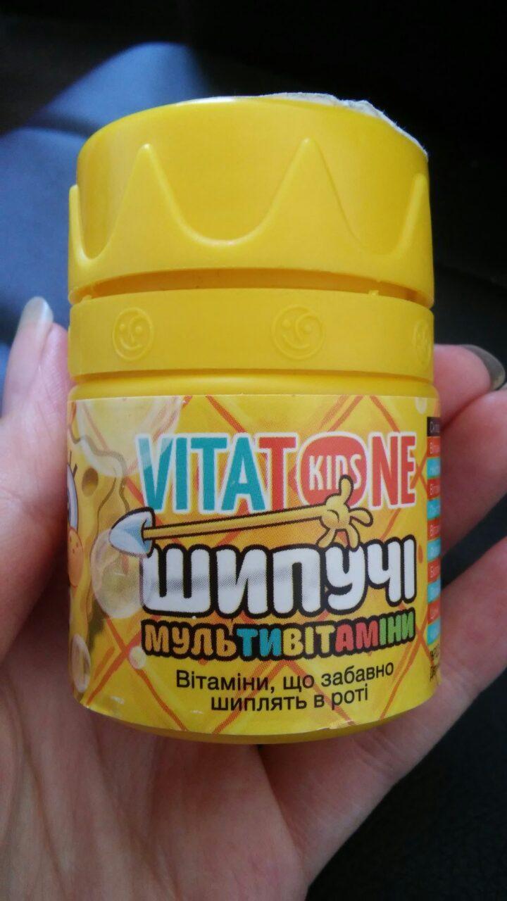VitaTone Kids шипучие мультивитамины - Наша корисна знахідка!